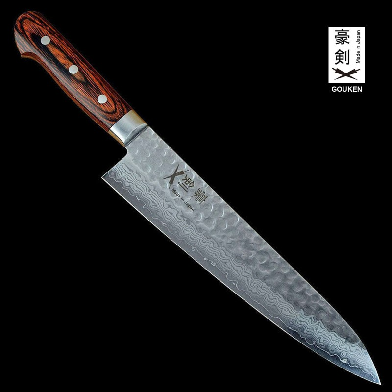 Gouken- Vg10 Damascus Hammered Steel Chef Knife 240mm